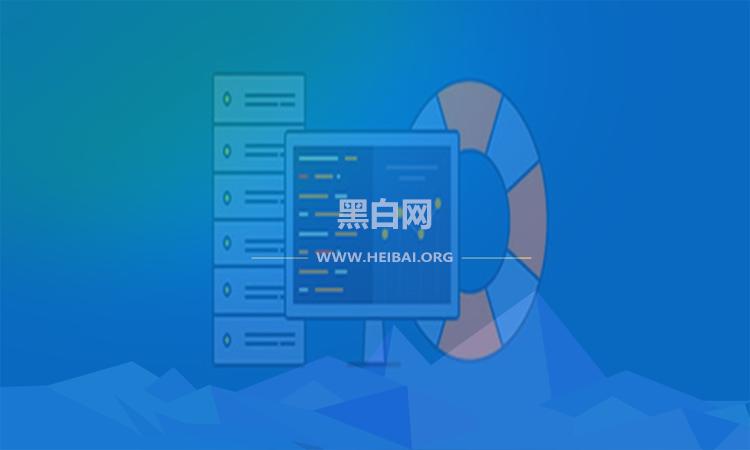 工信部网络安全威胁和漏洞信息共享平台正式上线运行