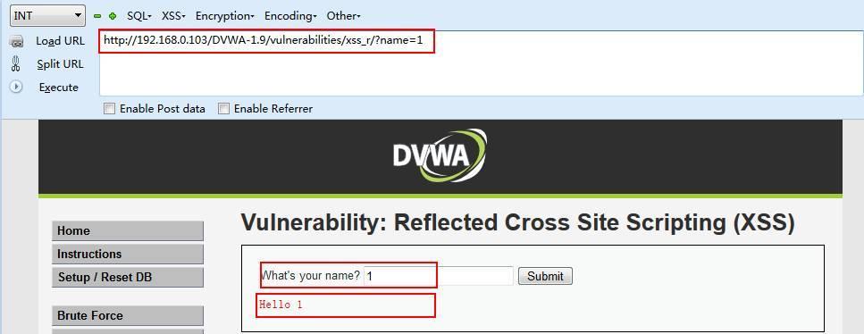 Web安全测试基础