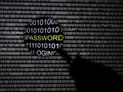 南非再曝数据库泄露事件:致百万人信息大白