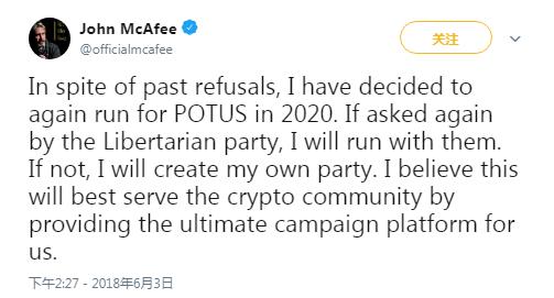 """""""杀毒软件教父"""" John McAfee 宣布将竞选 2020 年美国总统,借此推动加密货币"""
