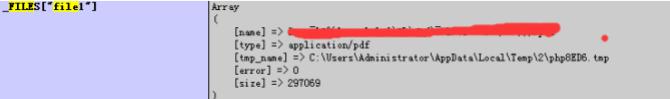 从phpinfo中能获取哪些敏感信息