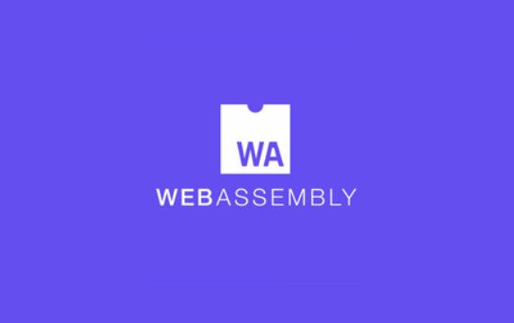 WebAssembly 新标准可能导致幽灵熔断修复程序无效