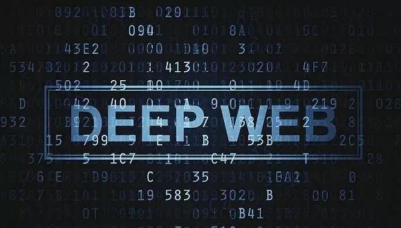 """互联网B面:为什么中国没有""""暗网,深网""""?"""