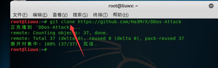 如何在Kali Linux上发动DDOS攻击