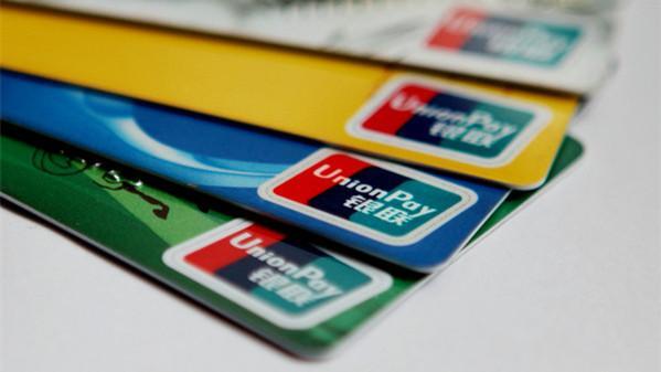 如果银行卡只能使用六位数的密码到底有多安全?