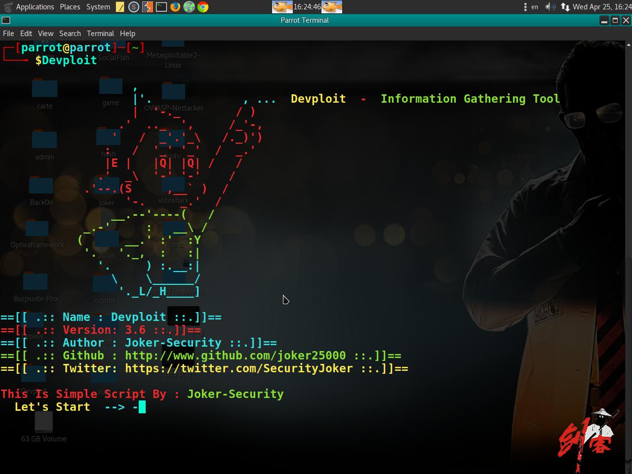 Devploit v3.6 - 信息收集工具