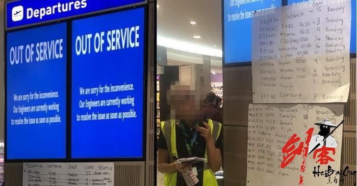 布里斯托尔机场大屏被勒索软件攻占 耗时2天终于恢复