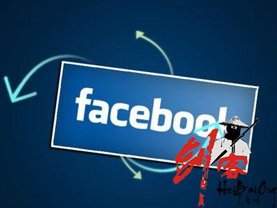Facebook 改漏洞悬赏政策:报告平台第三方应用可获奖