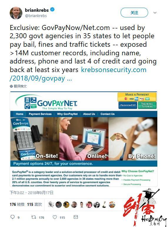 GovPayNet 凭证系统存在漏洞 1400 万交易记录被曝光
