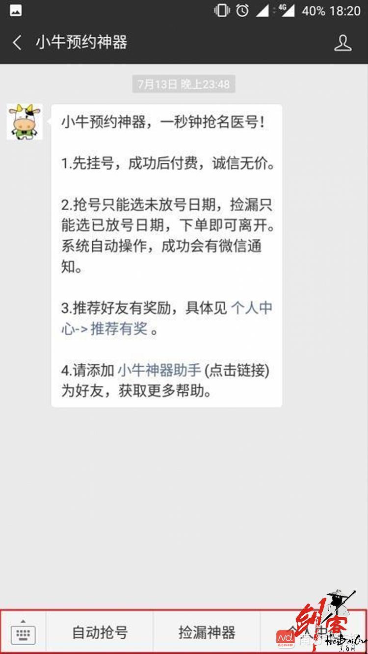 广东警方侦破黑客类案件100余宗 涉案金额2500余万元