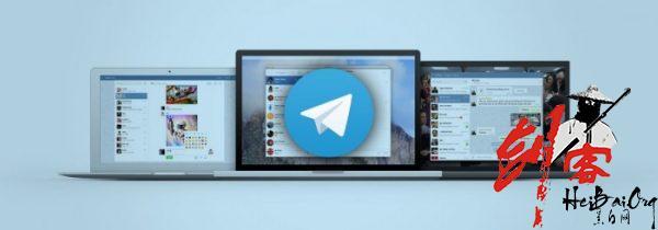 Telegram 被指默认设置状态下会在用户通话过程中曝光 IP 地址