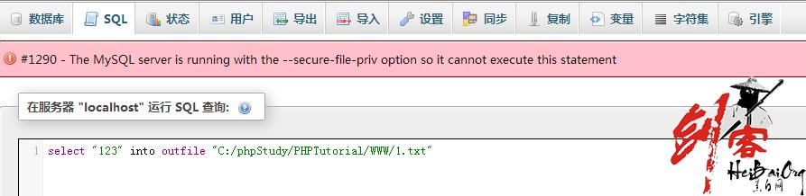 mysql利用log写入webshell(测试版本5.5.53)