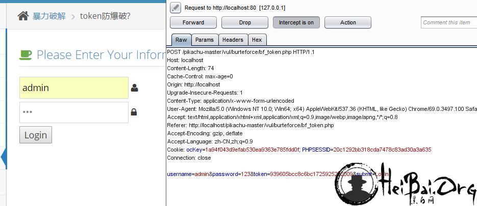 Burpsuite爆破含CSRF-Token的程序