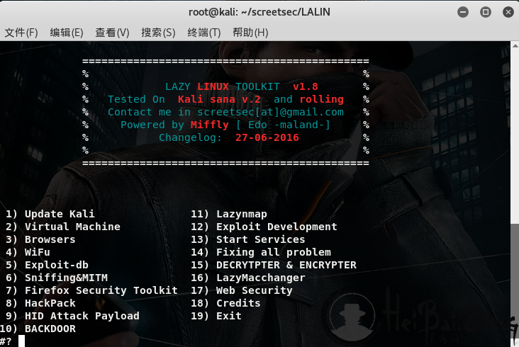 一款为Kali集成各种安全工具的懒人工具包:Lalin