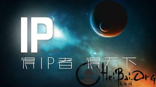IP地址地区信息查询API接口调用方法