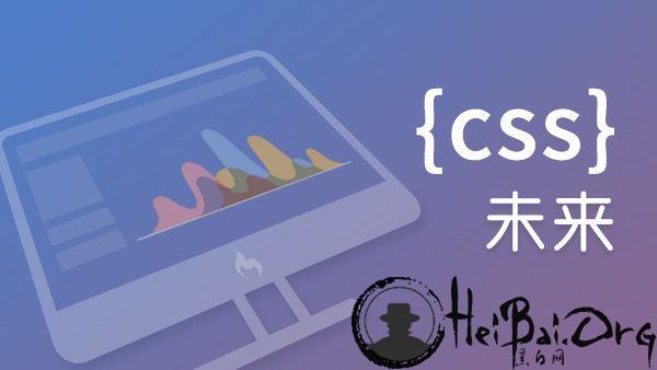 CSS禁止网页中文本被选中