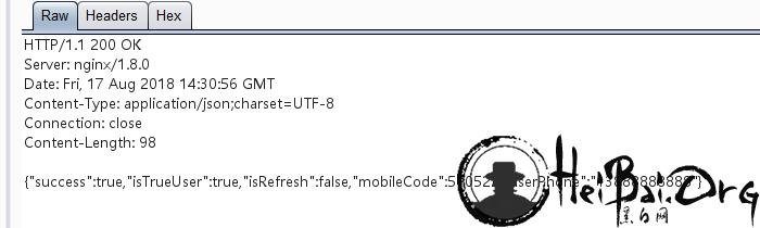 从挖掘任意用户注册学习BurpSuite