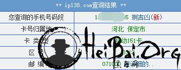 利用Steam账号开始QQ一日游