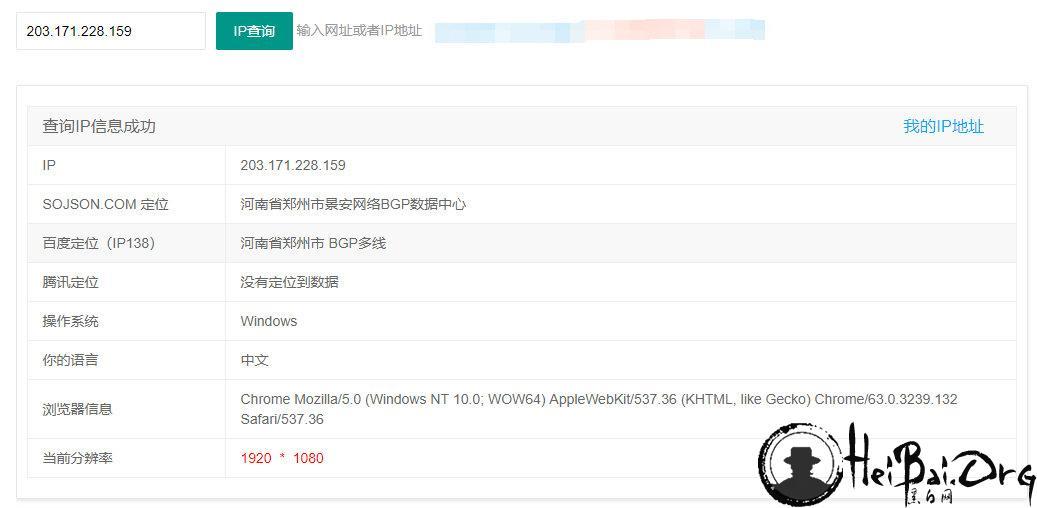 记录一个基于ThinkPHP网站被入侵到溯源的过程