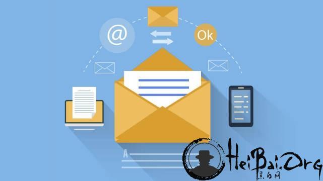 工信部称近10万个邮箱疑被黑客控制