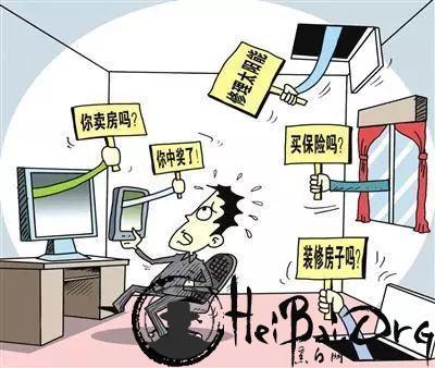湖北一公职人员泄露公民信息5万余条
