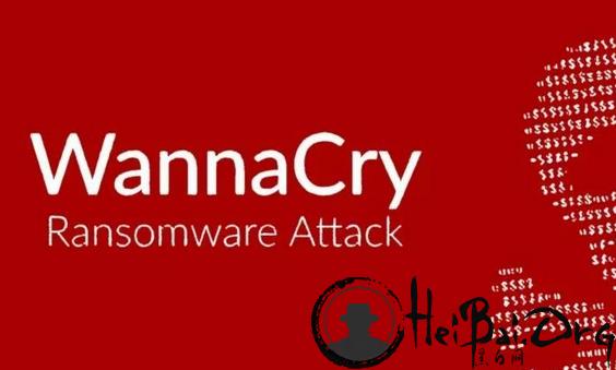 WannaCry英雄认罪,或面临最高十年监禁!