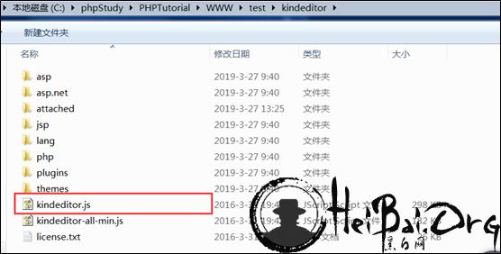 大批量Kindeditor文件上传事件的漏洞分析丨TideSec.