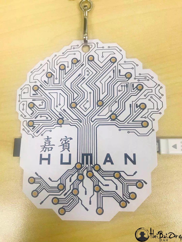 Defcon China 1.0 胸卡破解笔记