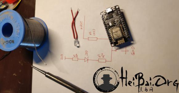 利用esp8266做一个物联网小灯