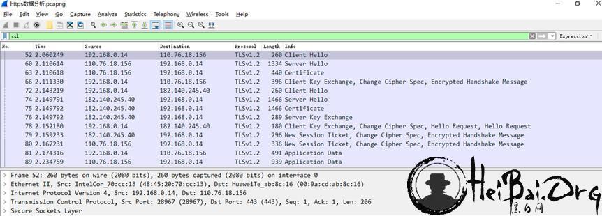 流量劫持技术分析-图8.jpg