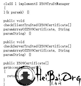 流量劫持技术分析-代码1.png