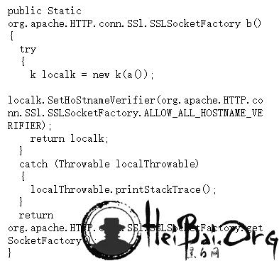 流量劫持技术分析-代码2.jpg