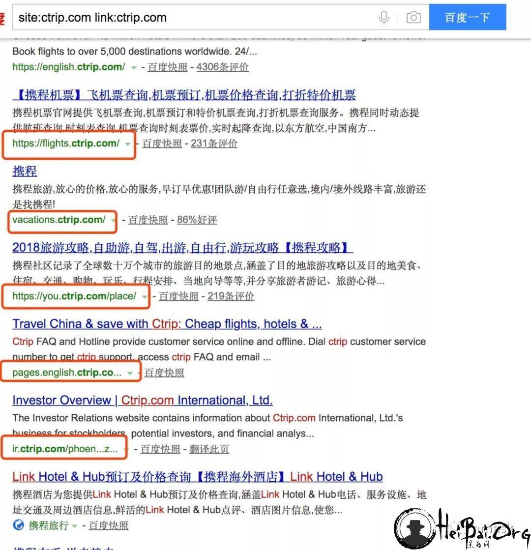 当子域名遇上搜索引擎