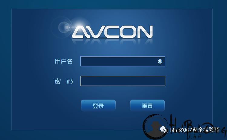 一次对学校AVCON系统的渗透