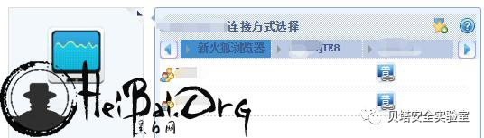 利用Citrix Receiver浏览器进行渗透