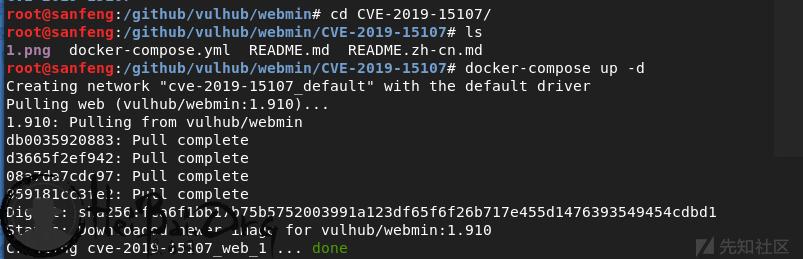 Webmin远程命令执行漏洞(CVE-2019-15107)搭建及多种利用姿势-保姆级教程