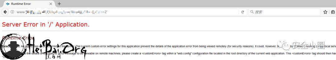 实战 记一次SQL注入过WAF思路分享