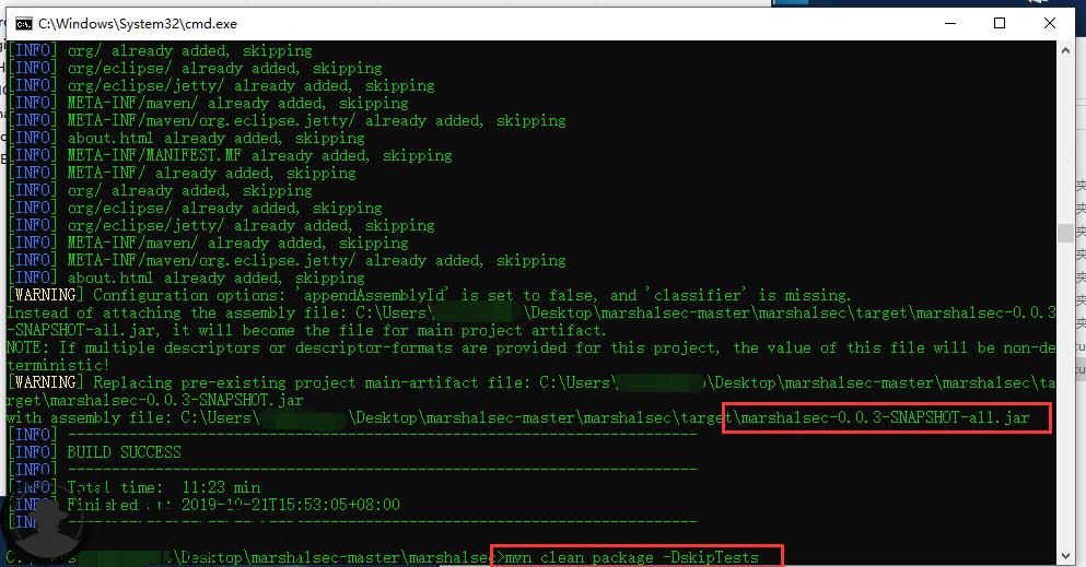 fastjson≤1.2.47反序列化漏洞复现