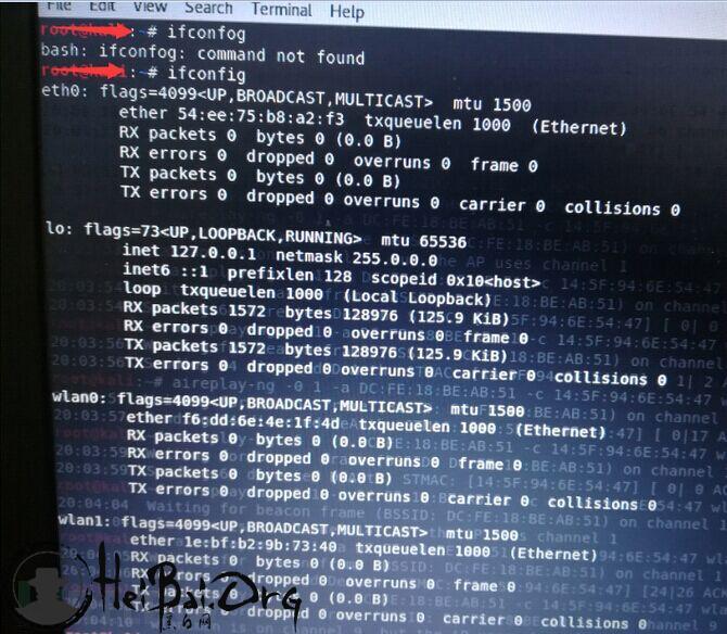 wifi安全测试密码跑包