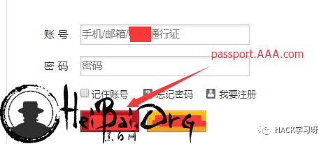 漏洞挖掘   单点登录的网站通过Referer盗取用户授权