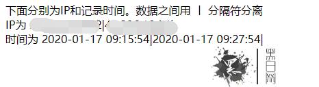 QQ图片20200117094932.png
