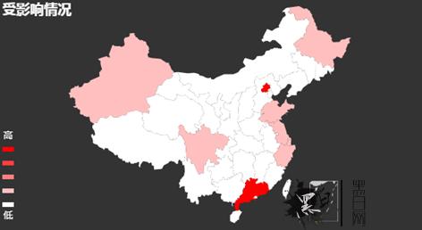 披露美国中央情报局CIA攻击组织(APT-C-39)对中国关键领域长达十一年的网络渗透攻击