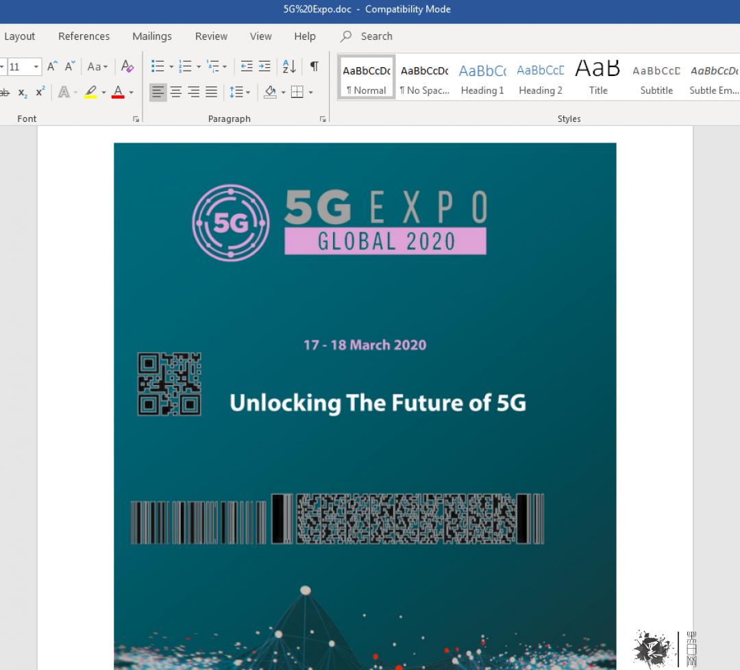 5G博览会文件