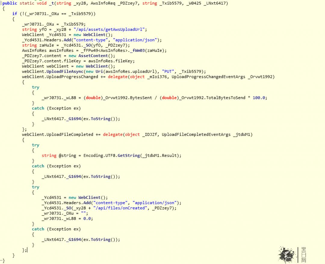 uploadFile子例程