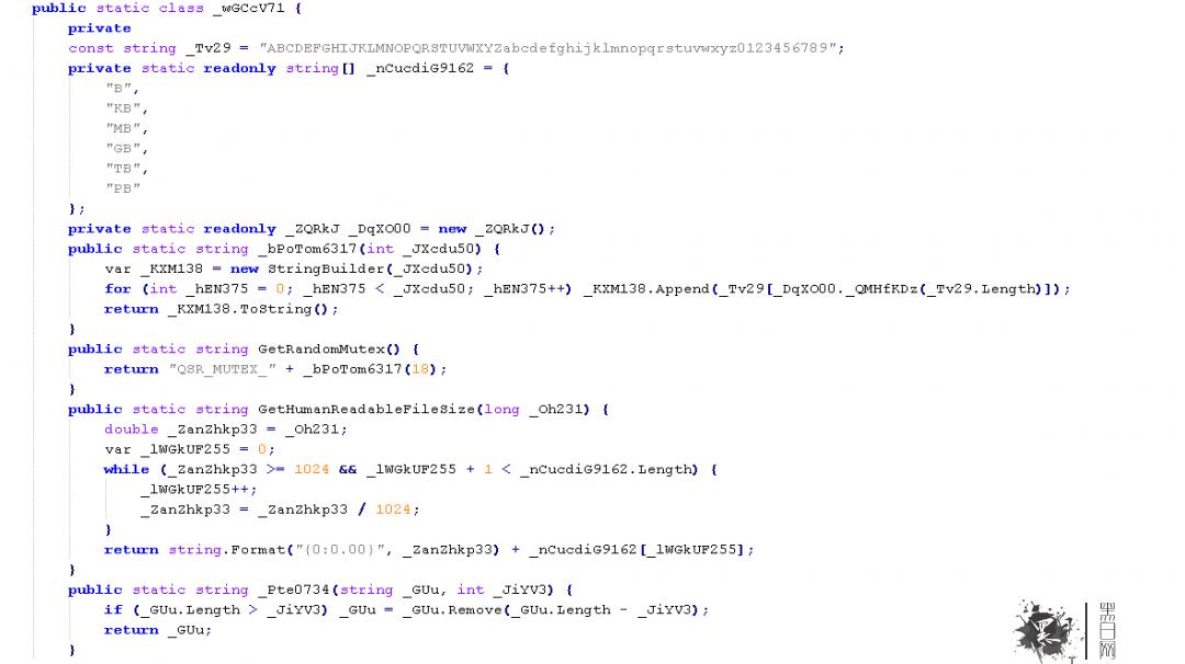 与QuasarRAT重叠的代码段