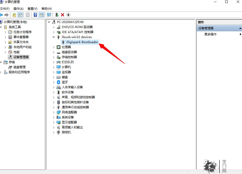屏幕截图(18)_WPS图片.png