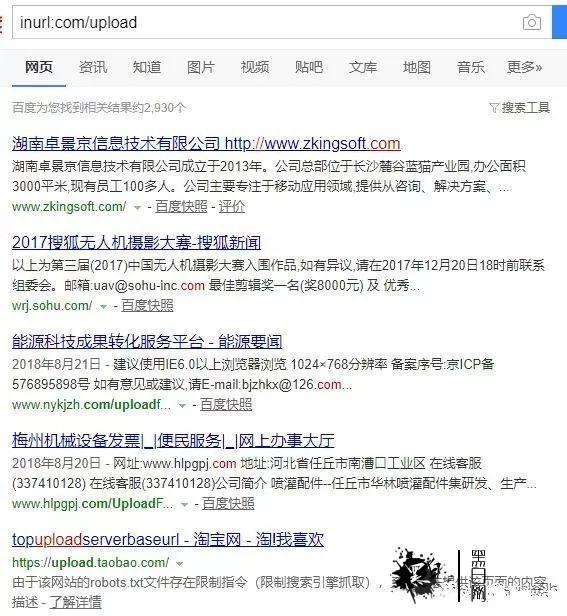 Google Hack|记一次渗透测试实战