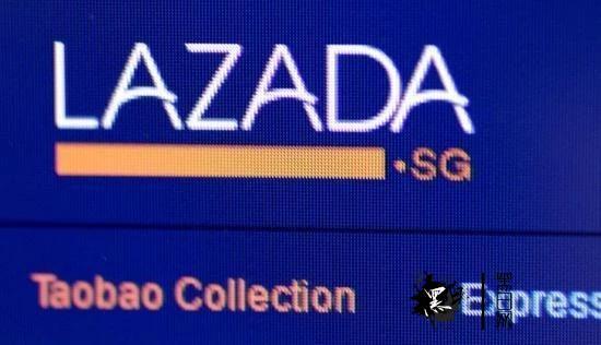 阿里旗下电商平台 Lazada 被黑客入侵:110 万账户信息丢失